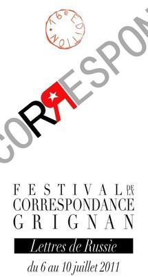 Du 6/07 au 10/07/2011, Festival de la Correspondance, Grignan, Drôme