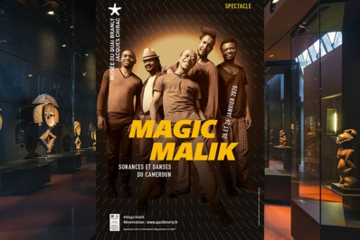 Sonances et danses du Cameroun de Magic Malik et Merlin Nyakam au Musée du quai Branly