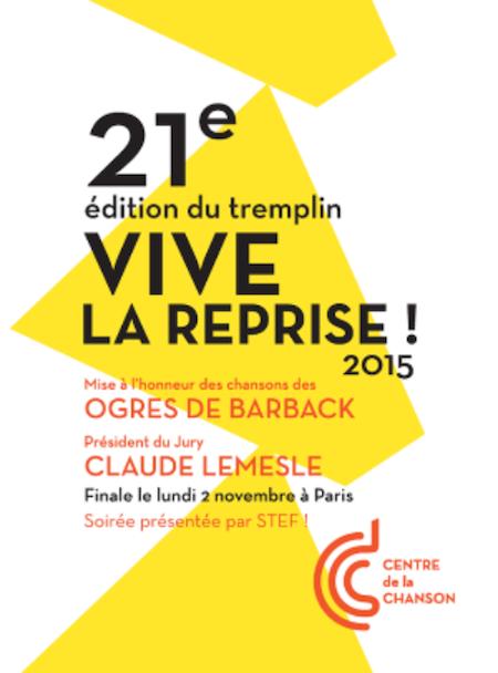 """21e édition du tremplin """"Vive la Reprise !"""""""