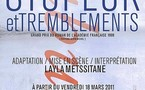 """À partir du 18/03/2011, Théâtre du Petit Hébertot, Paris, """"Stupeur et tremblements"""""""